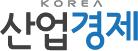 한국산업경제 로고