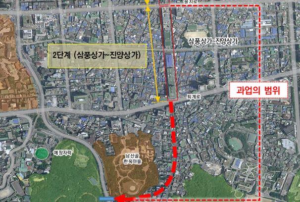 '19년 종묘~세운상가~남산공원 지상‧공중 보행길로 연결