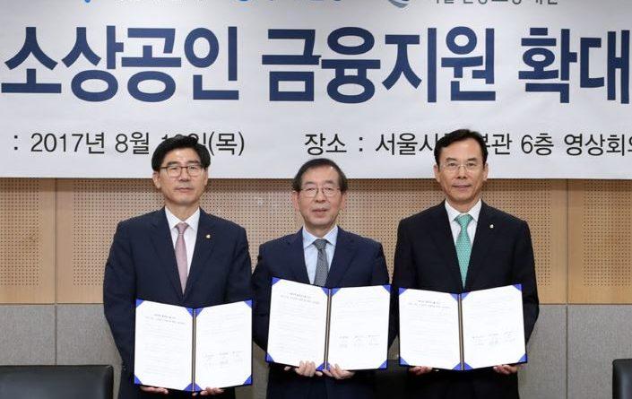 서울신용보증재단, 중소기업‧소상공인 위해 1,500억 원 푼다