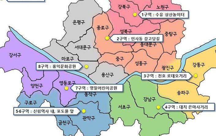 서울시 수능 끝난 16일 청소년 밀집 7곳, 찾아가는 거리상담